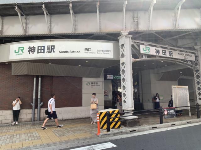 神田駅西口の画像
